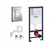 WC-raami komplekt Grohe 4-in-1
