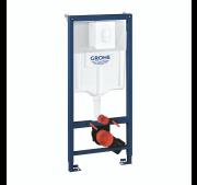 Seinasisese WC-raami komplekt Grohe Rapid SL + Skate Air 3-in-1