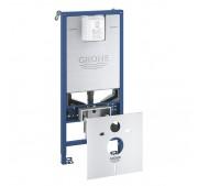 Seinasisesene WC-raam Grohe Rapid SLX 3-in-1