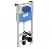 Seinasisene WC-raam Ideal Standard ProSys R0204