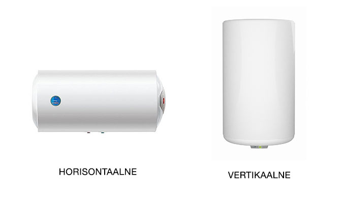 Horisontaalne vs vertikaalne
